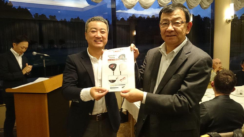 太平洋クラブ 御殿場コース 写真 画像 表彰式