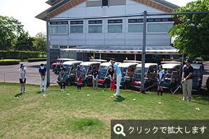 初心者向け ゴルフ コースレッスン(3ホール)|
