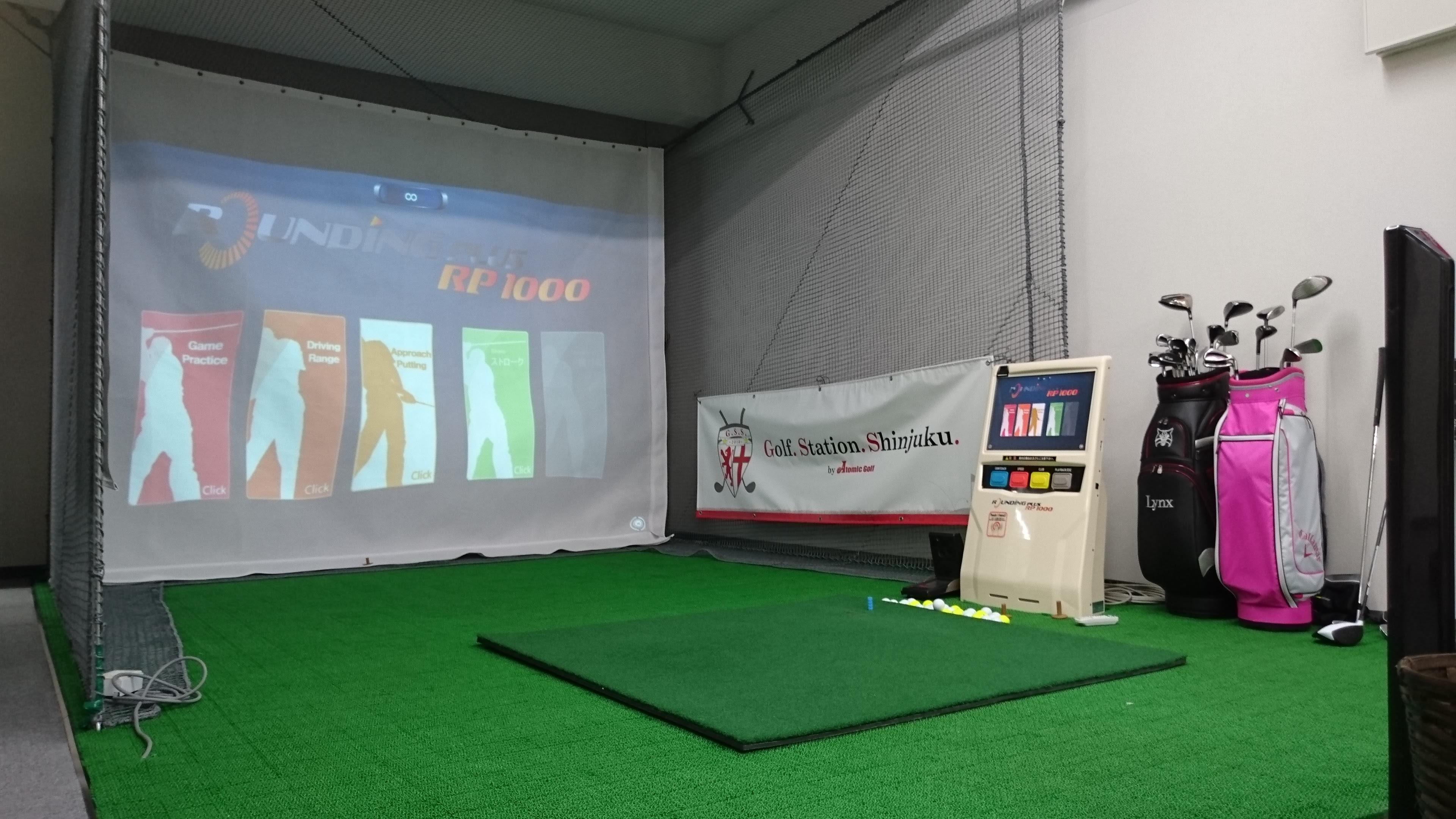 ゴルフステーション新宿|シミュレーションゴルフ